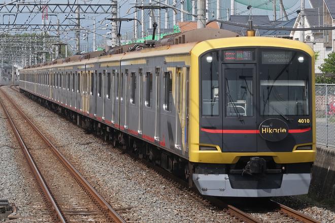 【東急】渋谷ヒカリエ号(5050系4110F)が東武東上線小川町駅へ乗り入れ