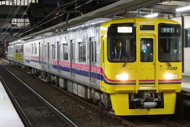 【京王】機材搬入に伴う工事列車