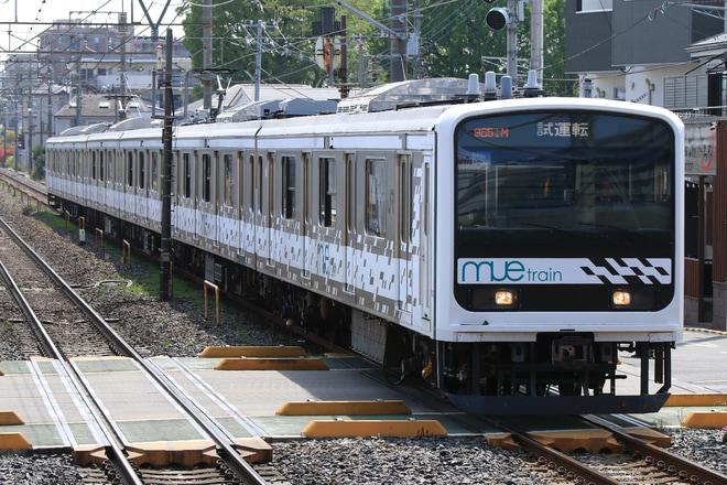 【JR東】209系『MUE-Train』東北・山手貨物線試運転