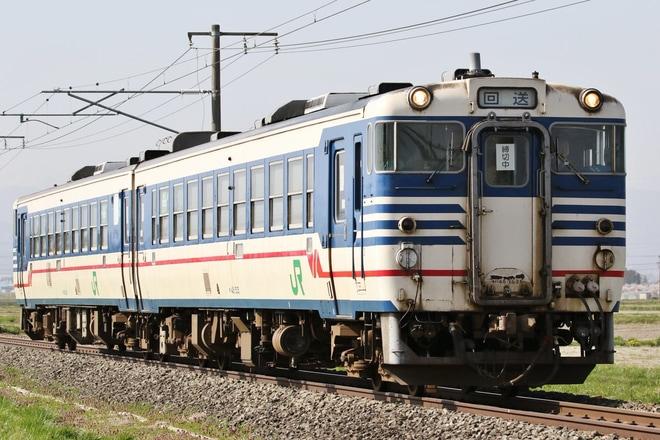 【JR東】キハ48-1535+キハ48-538廃車回送
