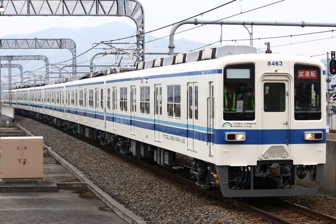 【東武】8000系8163F 出場試運転