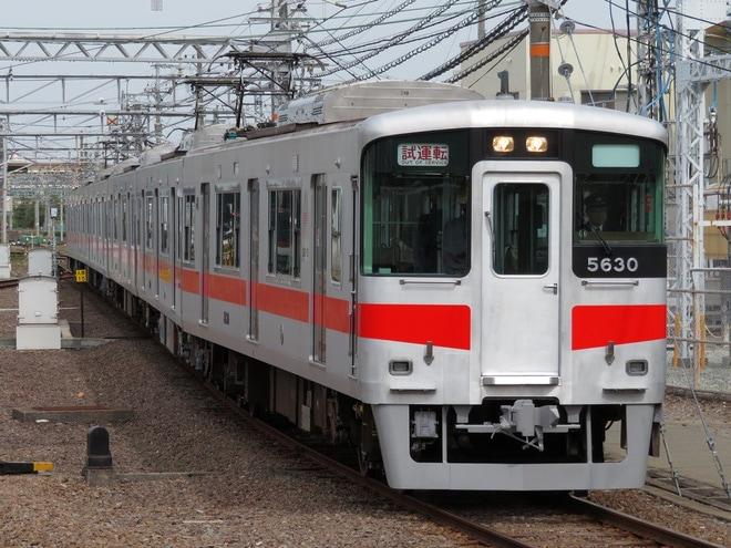 【山陽】5000系5630F 出場試運転