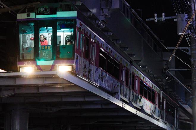 【湘モノ】5609Fによる全線試運転