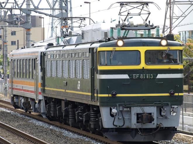 【JR西】キハ120-341 後藤総合車両所出場配給
