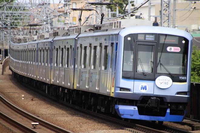 【横高】「横浜セントラルタウンフェスティバル Y160」ラッピング電車運行開始