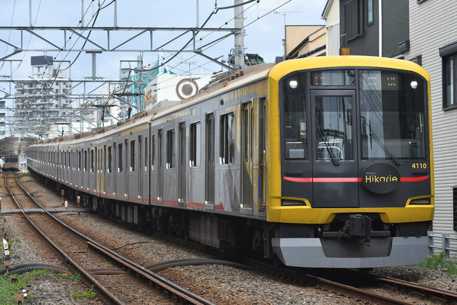 【東急】5050系4110F(Shibuya Hikarie号) 車輪転削回送