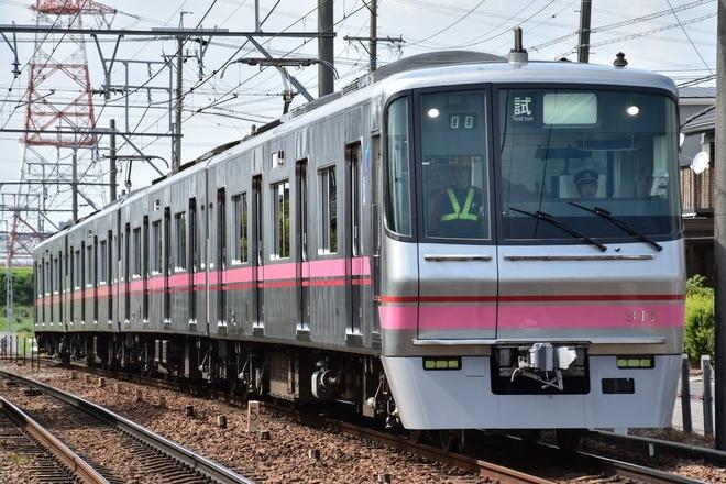 【名鉄】300系311F出場試運転