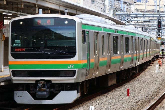 【JR東】E231系コツS-31編成 東京総合車両センター出場