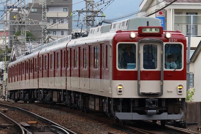 【近鉄】2430系AG31五位堂出場試運転