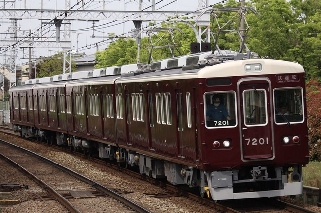 【能勢電】7200系7201F正雀工場出場試運転