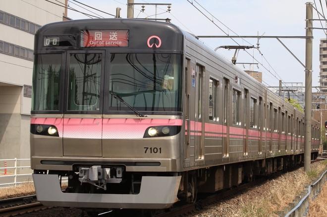 【名市交】7000形7101H名鉄舞木検査場入場回送