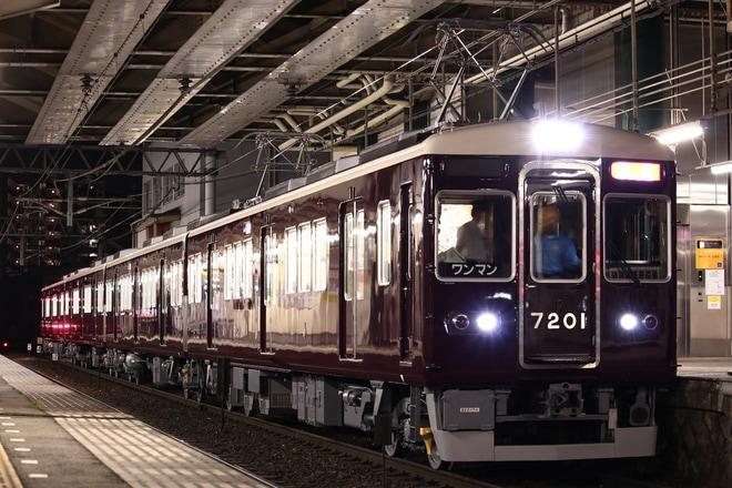 【能勢】7200系7201F平野車庫へ