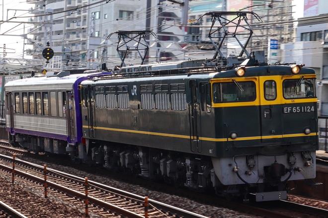 【JR西】EF65-1124(トワ釜)牽引キハ120-7出場配給