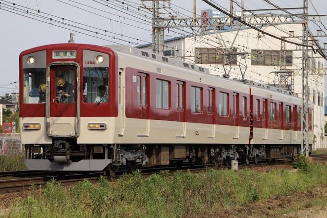 【近鉄】1254系VC54五位堂出場試運転