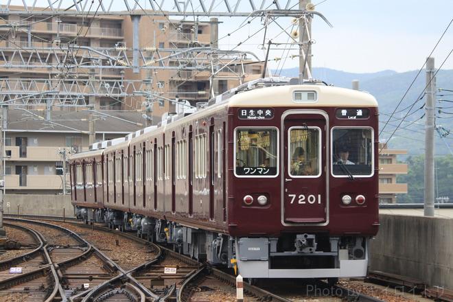 【能勢】7200系・7201F 営業運転開始