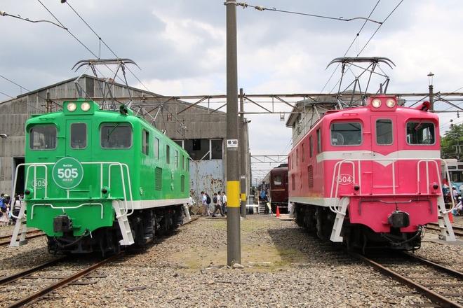 【秩鉄】わくわく鉄道フェスタ2019開催