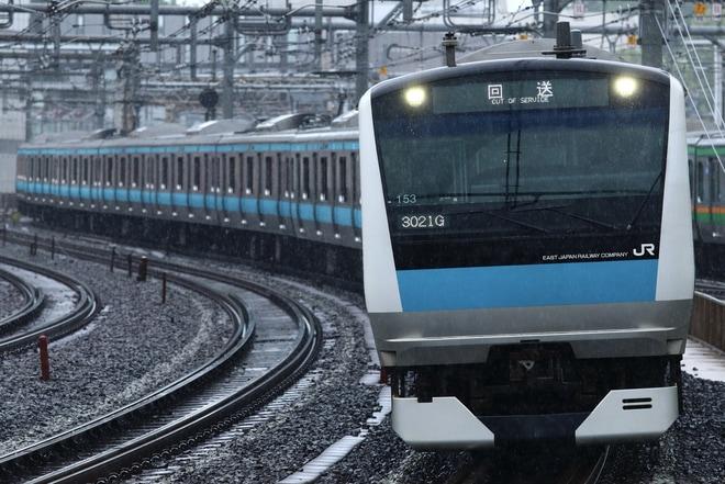【JR東】E233系サイ153編成 東京総合車両センター入場