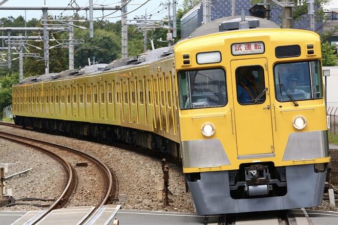 【西武】2000系2007F出場試運転