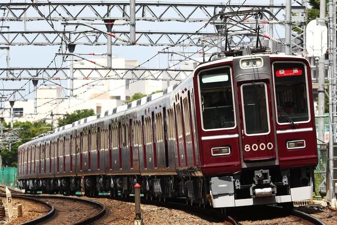【阪急】前面の帯を取り付け8000系8000F正雀工場出場回送