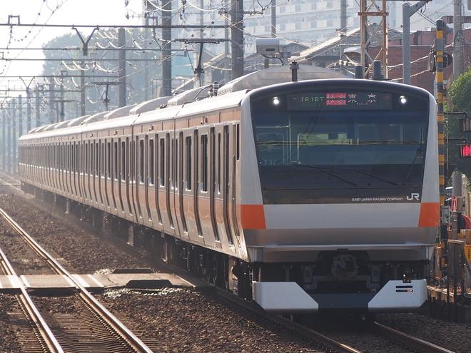 8位【JR東】E233系トタT37編成 トイレ設置の上営業運転復帰(アクセス数:6506)