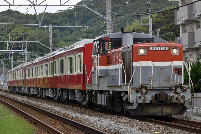 【京急】新1000形1667編成甲種輸送