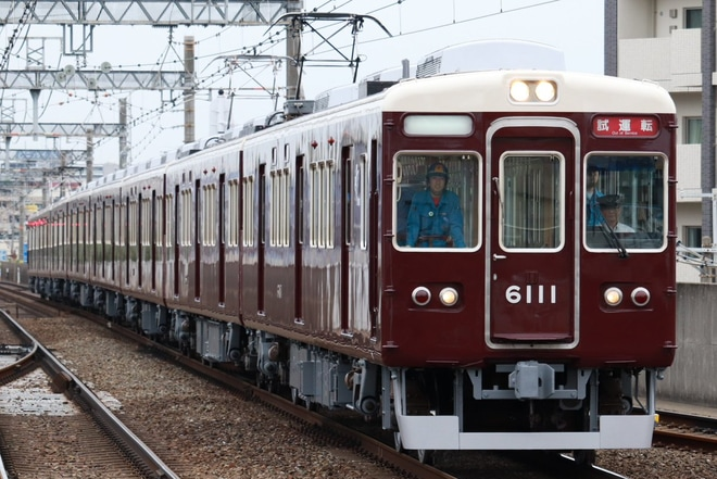 【阪急】6000系6011F 出場試運転(201905)