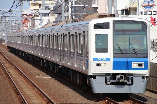 【西武】6000系6109F機器更新後の試運転