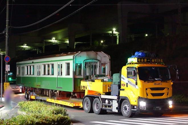 【神戸市交】1000形1115Fが廃車解体のため陸送