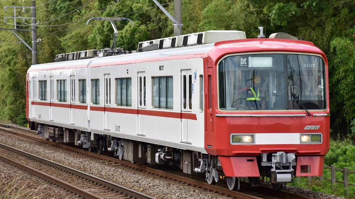 名鉄 3100 系