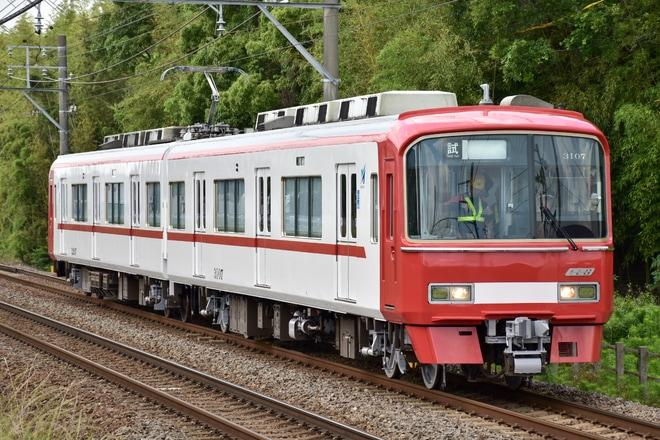 【名鉄】3100系3107F(新塗装第一号)出場試運転
