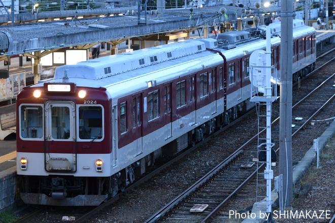 【近鉄】2000系XT12 入場回送