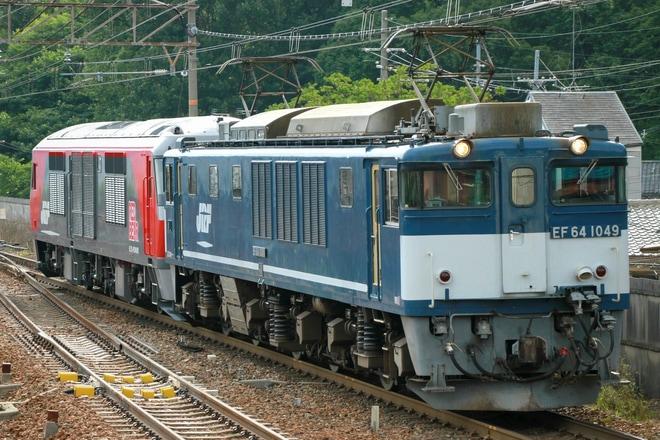 【JR貨】DF200-206甲種輸送