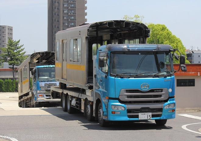 【名市交】5000形5120Hの2両(5120,5220)が廃車陸送