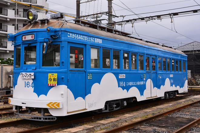 【阪堺】第21回路面電車まつり開催