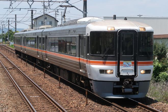 【JR海】臨時急行「焼津ミナミマグロ満喫号」運転