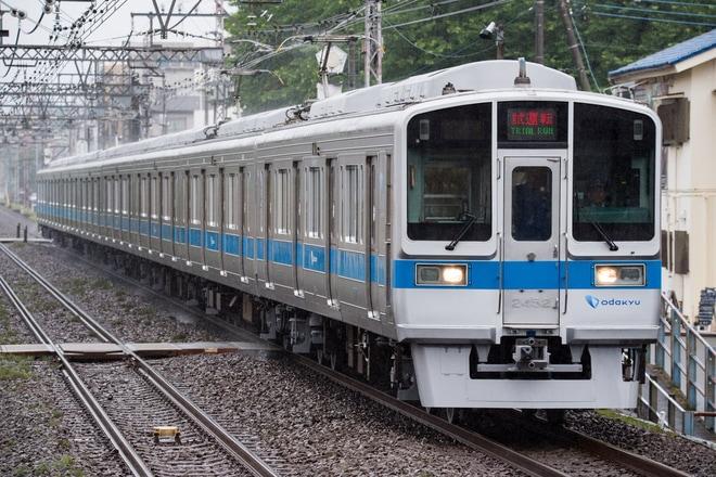 【小田急】2000形2052F 大野総合車両所出場試運転