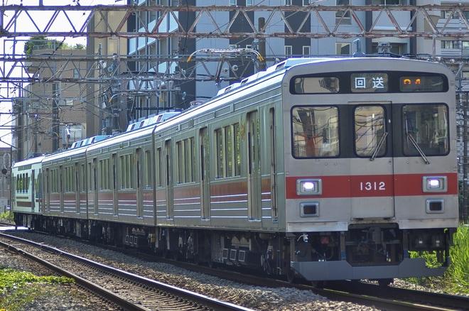 【東急】1000系1013F長津田車両工場出場回送
