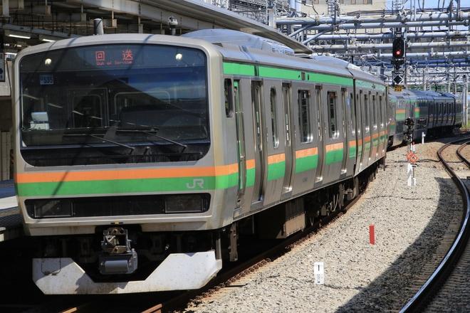 【JR東】E231系U535編成東京総合車両センター出場