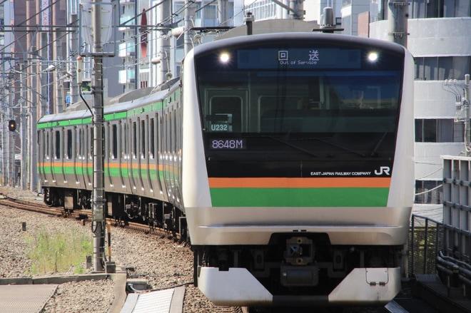 【JR東】E233系U232編成東京総合車両センター入場