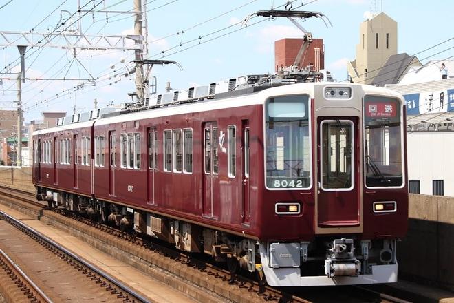 【阪急】8000系8042F正雀工場出場し西宮車庫へ