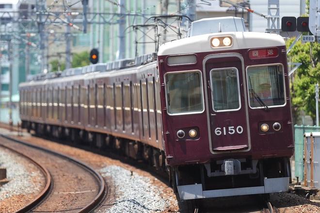 【阪急】6000系6050Fが正雀工場入場回送