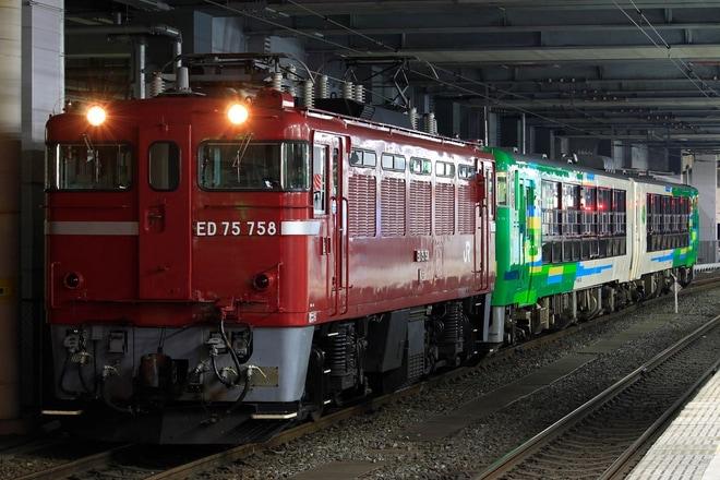 【JR東】ED75-758牽引快速「さくらんぼ風っこ」送り込み
