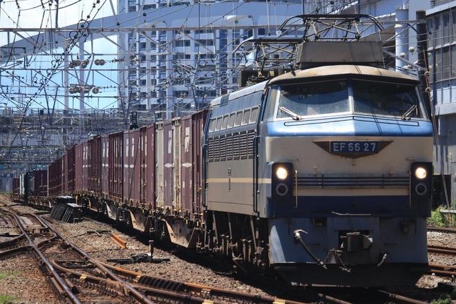 【JR貨】EF66-27牽引の66レが横浜駅経由で運行
