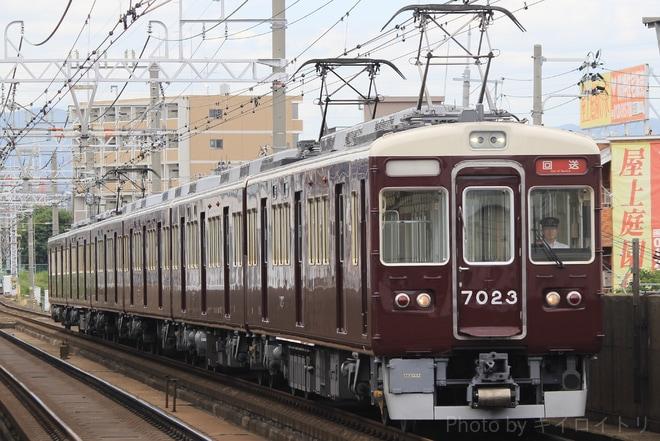 【阪急】7000系 7023F返却回送
