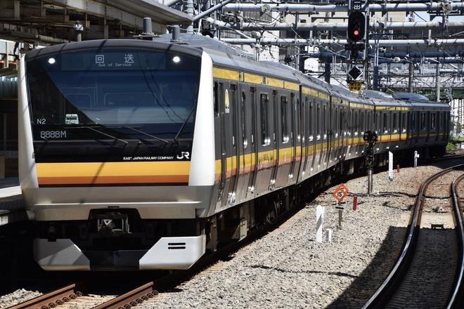 【JR東】E233系ナハN2編成 東京総合車両センター出場