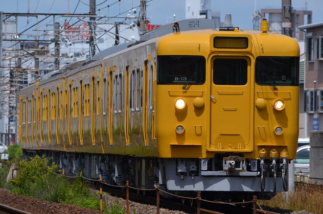 【JR西】113系B-13編成出場回送