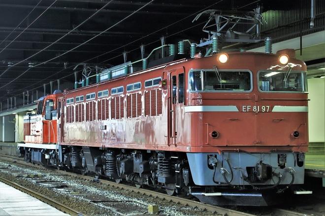 【JR東】DE11-1041秋田総合車両センター入場配給