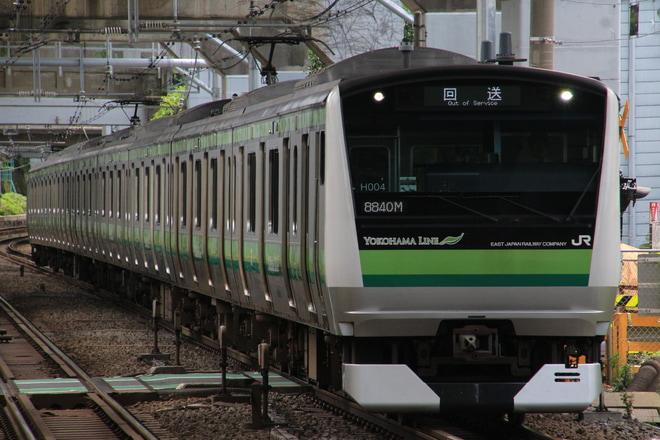 【JR東】E233系クラH004編成 東京総合車両センター入場