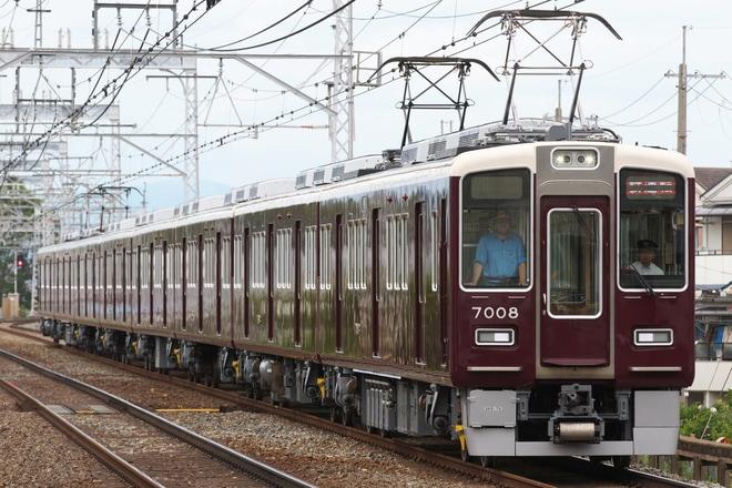 【阪急】7000系7008F10両固定編成化対応仕様になり出場試運転