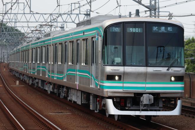 【メトロ】9000系9101F TASC性能確認試運転